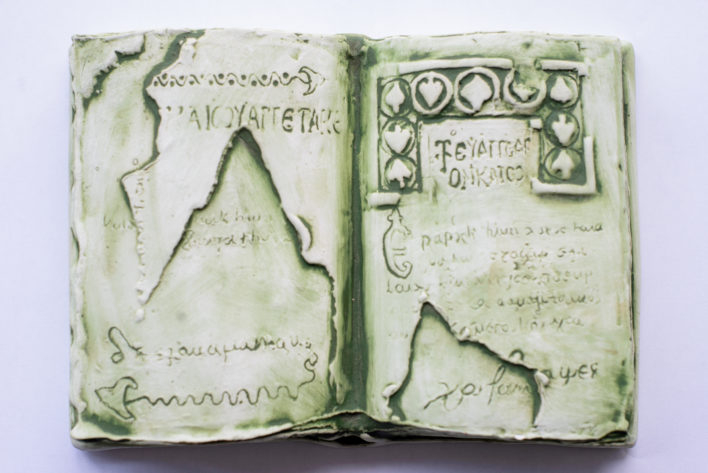 carte-3-portelan-glazurat-16x212015